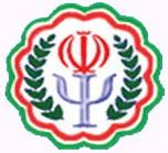 آیین نامه تشکیل شعب و نمایندگی انجمن علمی روانشناسی نظامی ایران در استانها تدوین شد