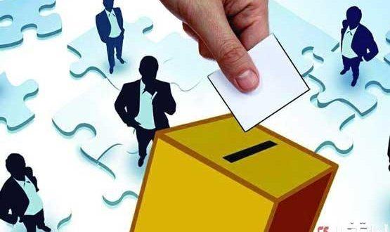انتخابات هیات مدیره انجمن ۱۸ مرداد برگزار خواهد شد