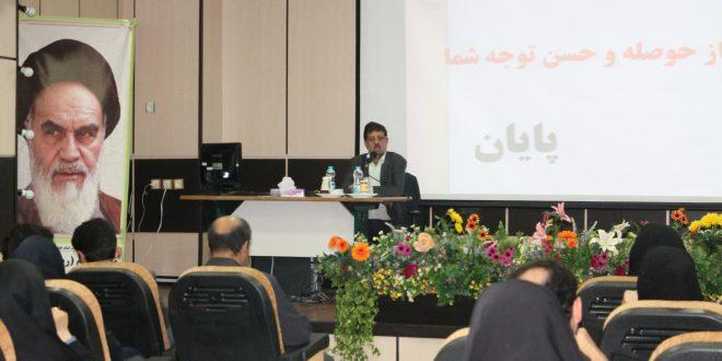 مجمع عمومی انجمن علمی روانشناسی نظامی ایران برگزار شد